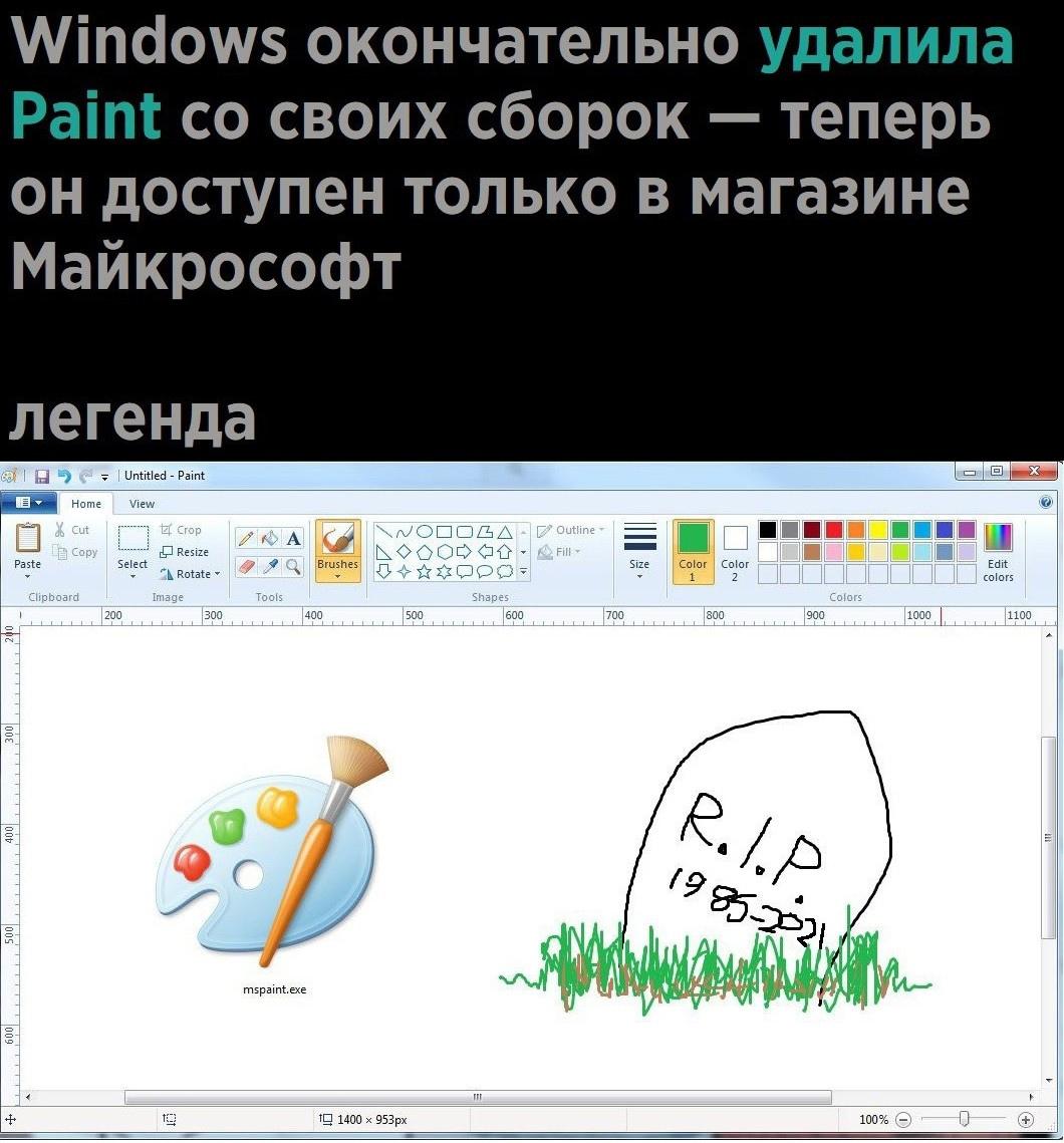 _i92qxNgsvU.jpg