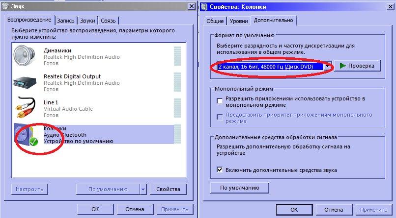 audiofmt.jpg
