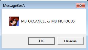 NOFOCUS.png